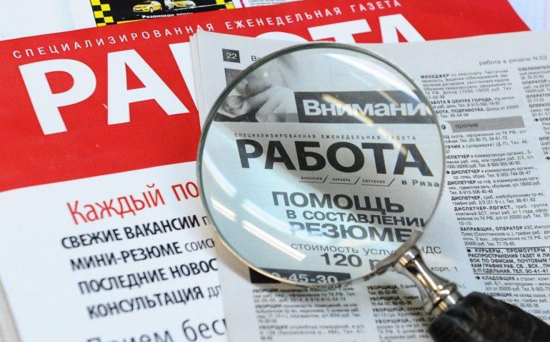 Работа в Ломоносовском районе