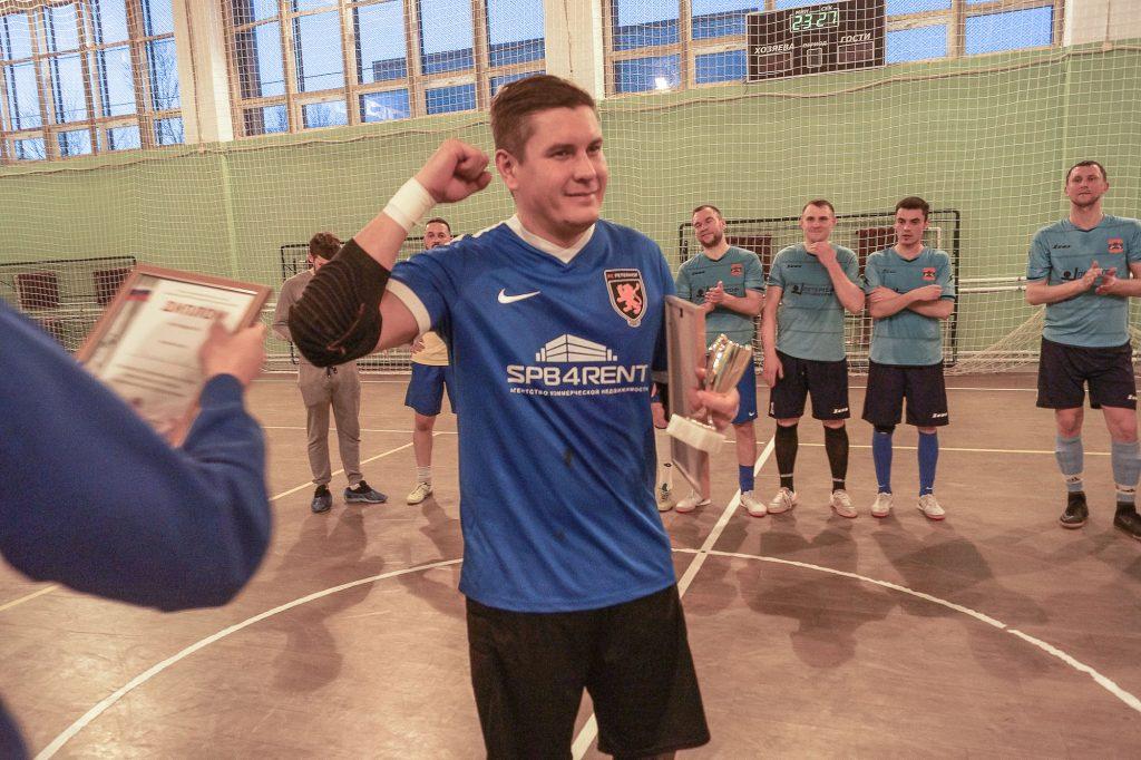 Кубок Ломоносовского района по мини-футболу