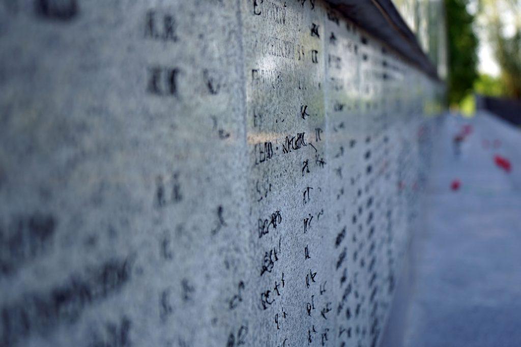 Мемориал Гостилицы