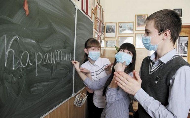 Школы Ломоносовского района не уйдут на ранние каникулы