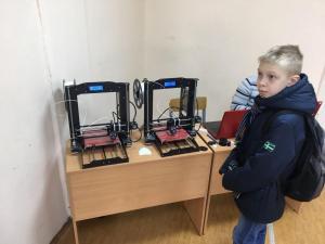 горбунки мастер классы 3д принтер робототехника