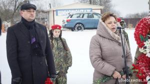 Митинг мемориал Яльгелево